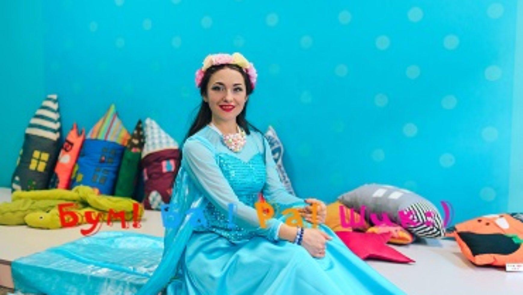 Принцеса Ельза